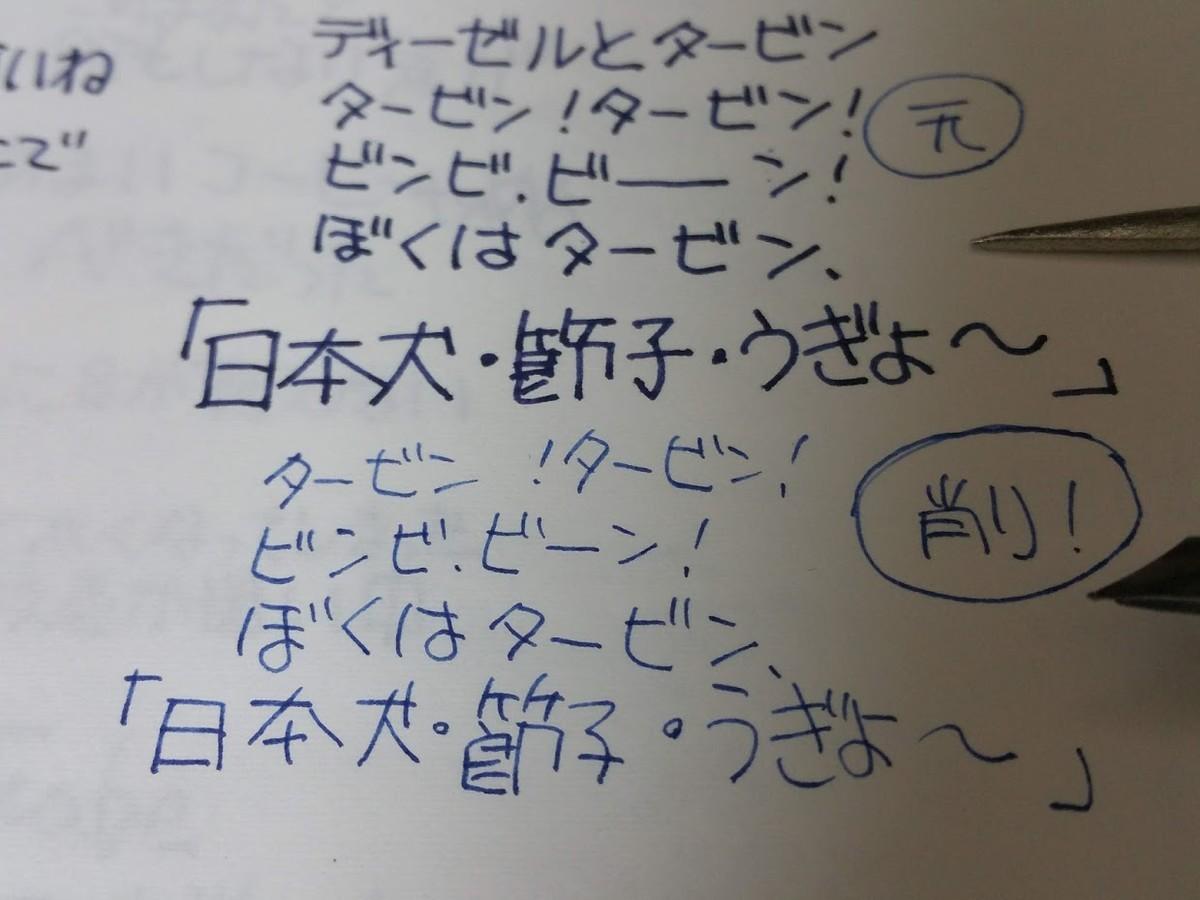 f:id:mangakoji:20200802124459j:plain