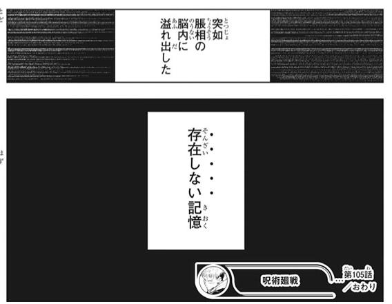 f:id:mangalab:20200517214005j:plain