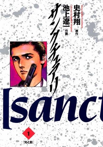 f:id:mangalist:20200914232505j:plain