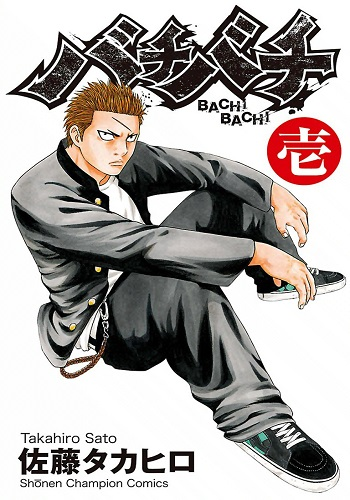 f:id:mangalist:20200920130417j:plain