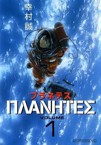 f:id:mangalist:20200920130940j:plain