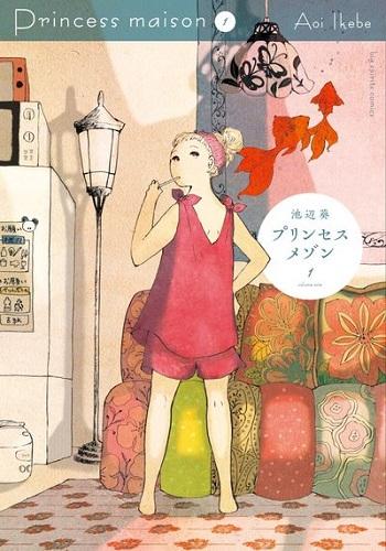 f:id:mangalist:20200920131116j:plain