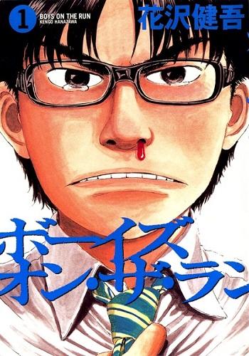 f:id:mangalist:20200920131211j:plain