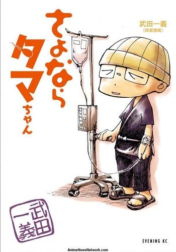 f:id:mangalist::plain