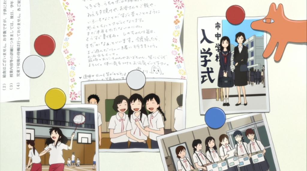 f:id:manganogakumon:20151125231752p:plain