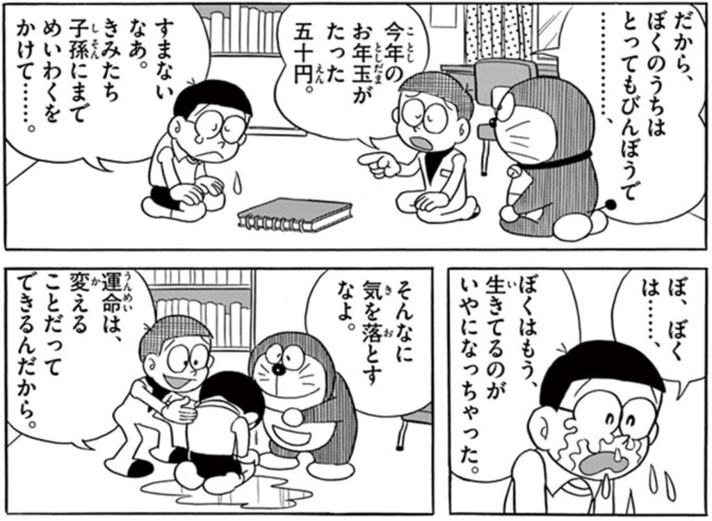 f:id:manganogakumon:20151125234408p:plain