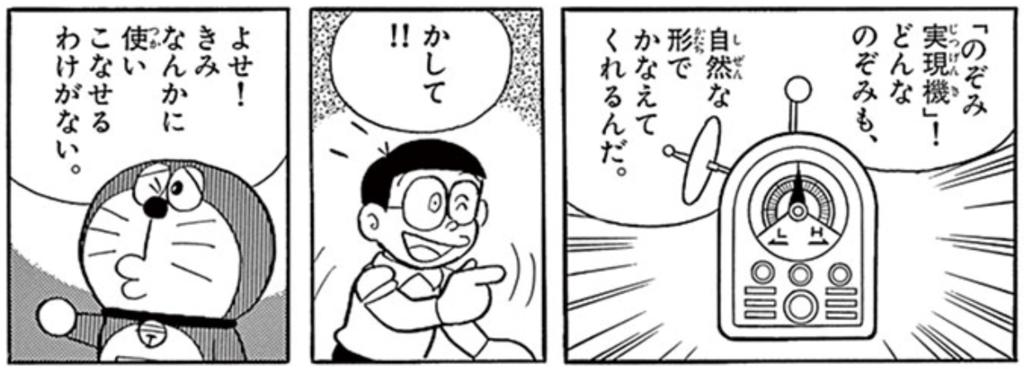f:id:manganogakumon:20151125234421p:plain