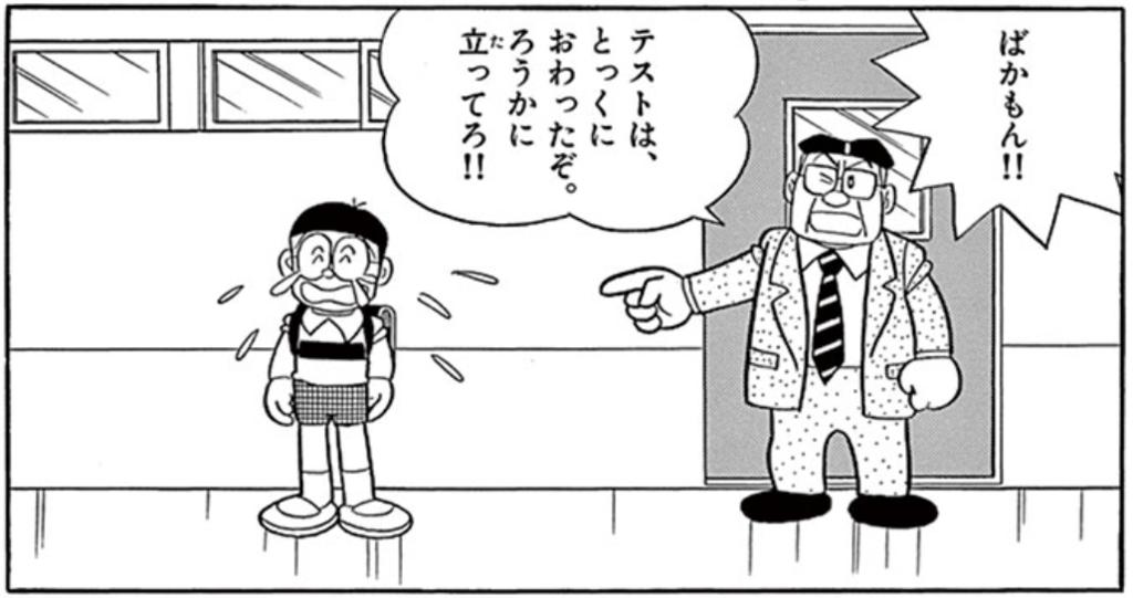 f:id:manganogakumon:20151125234432p:plain