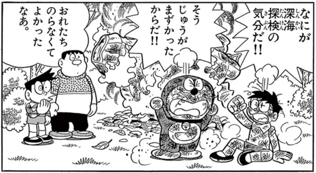 f:id:manganogakumon:20151125234450p:plain