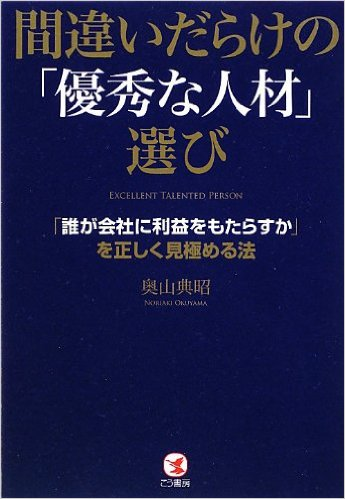 f:id:manganogakumon:20160619221742p:plain