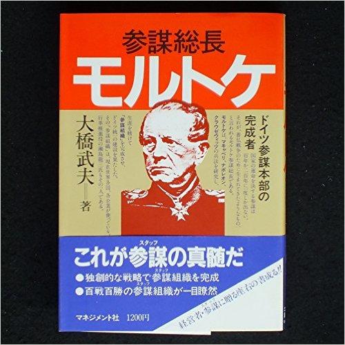 f:id:manganogakumon:20160619224029p:plain