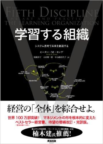 f:id:manganogakumon:20160626072244p:plain
