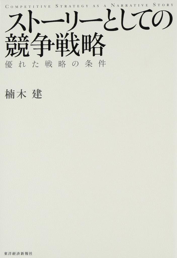 f:id:manganogakumon:20160626112442p:plain