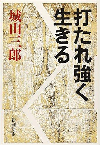 f:id:manganogakumon:20160704231506p:plain