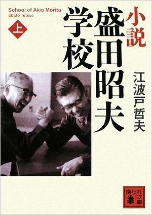 f:id:manganogakumon:20160704233503p:plain