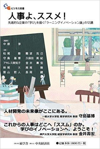 f:id:manganogakumon:20160710131410p:plain