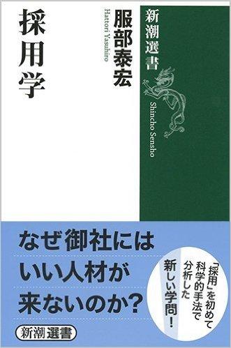 f:id:manganogakumon:20160710212045p:plain