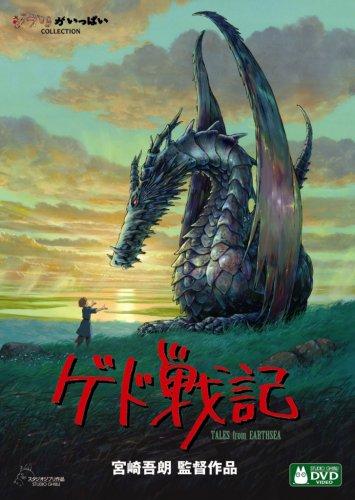 f:id:manganogakumon:20160814215151p:plain