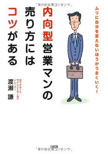 f:id:manganogakumon:20160925110505p:plain