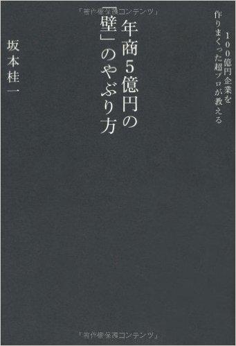 f:id:manganogakumon:20161217164028p:plain