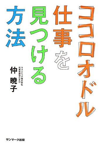 f:id:manganogakumon:20161217173330p:plain