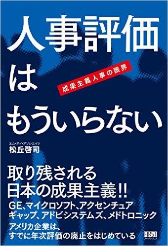 f:id:manganogakumon:20161217175138p:plain