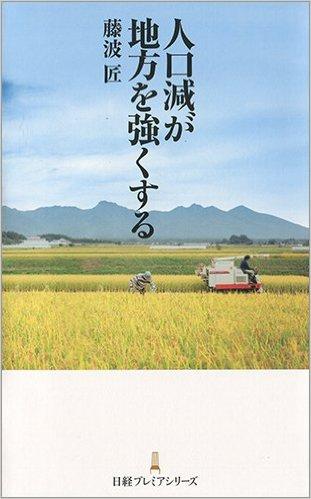 f:id:manganogakumon:20161217204212p:plain