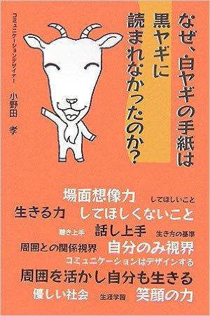 f:id:manganogakumon:20161217205717p:plain