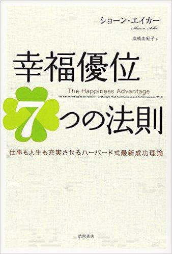 f:id:manganogakumon:20170128200509p:plain