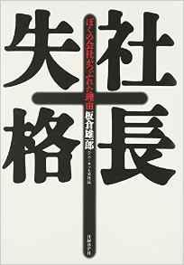 f:id:manganogakumon:20170212174650p:plain