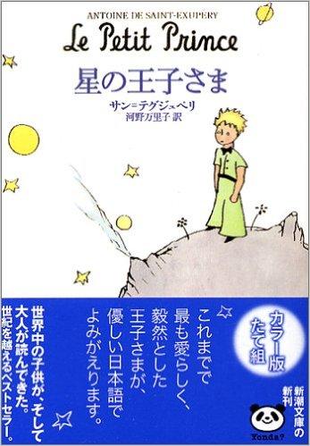 f:id:manganogakumon:20170212182149p:plain