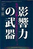 f:id:manganogakumon:20170218203859p:plain