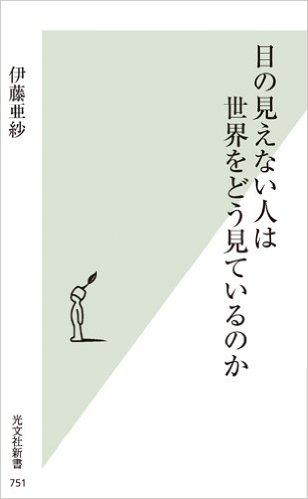 f:id:manganogakumon:20170219082746p:plain