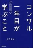 f:id:manganogakumon:20170219205247p:plain