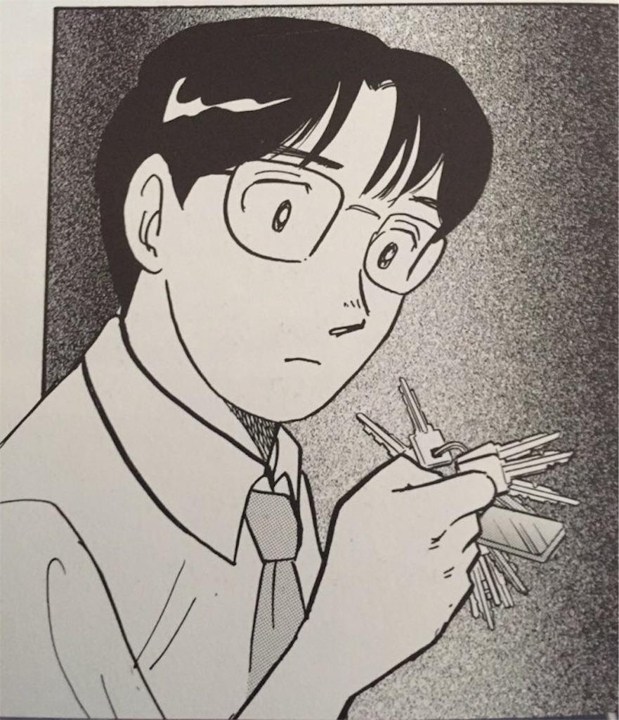 f:id:mangatengoku:20160819114638j:image