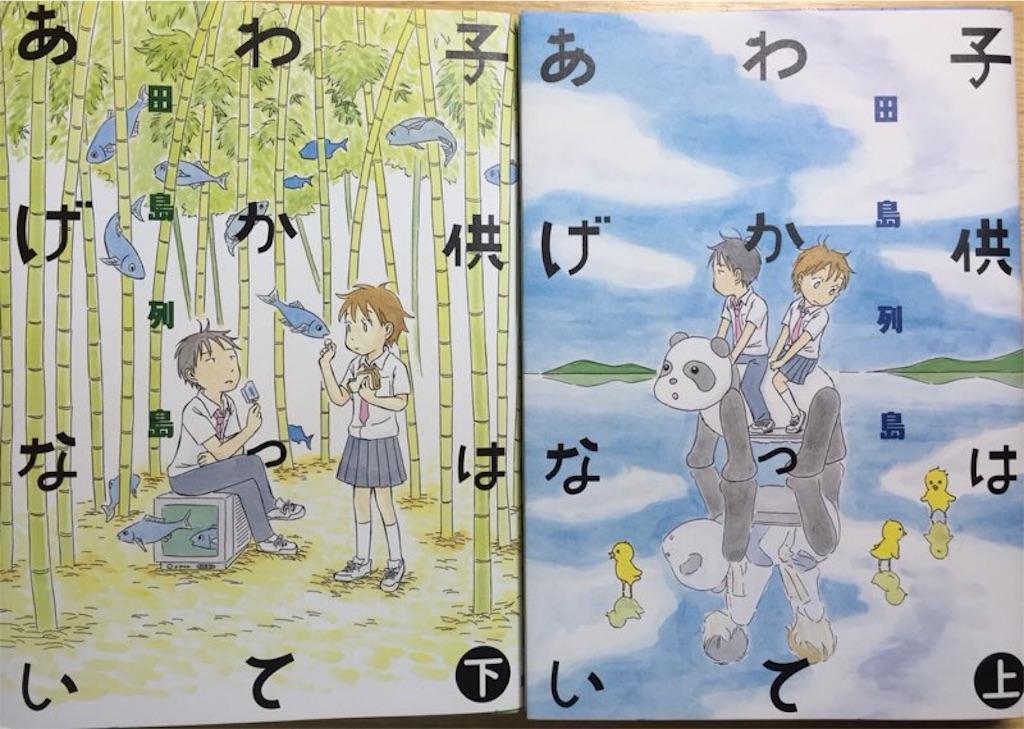 f:id:mangatengoku:20160901150459j:image