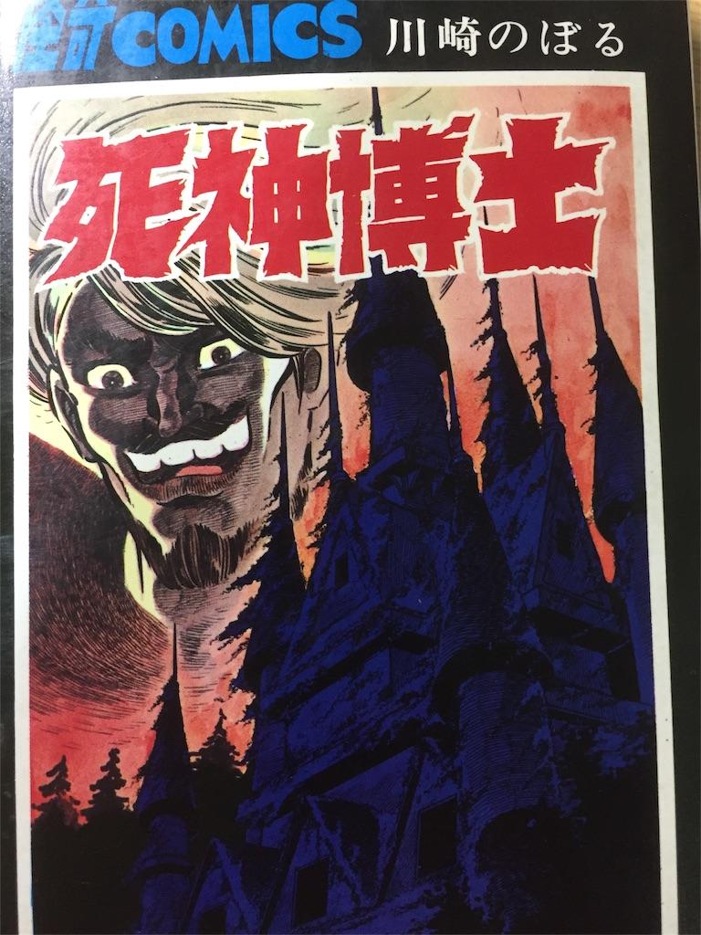 f:id:mangatengoku:20161222210940j:image