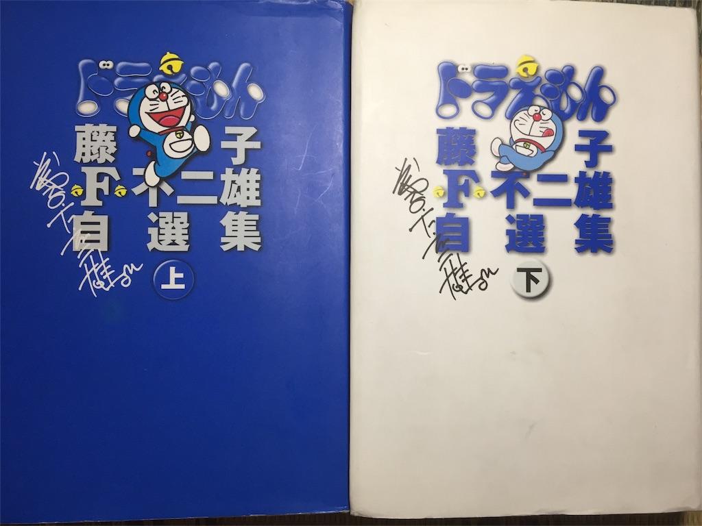 f:id:mangatengoku:20170104210303j:image
