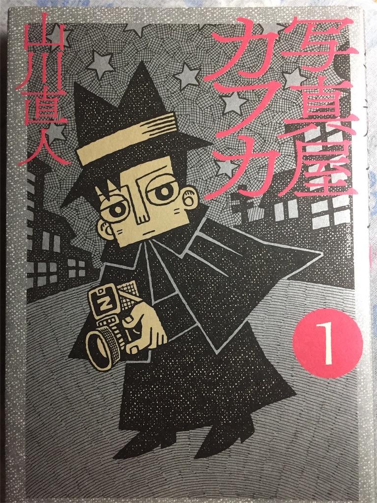 f:id:mangatengoku:20170118100655j:image
