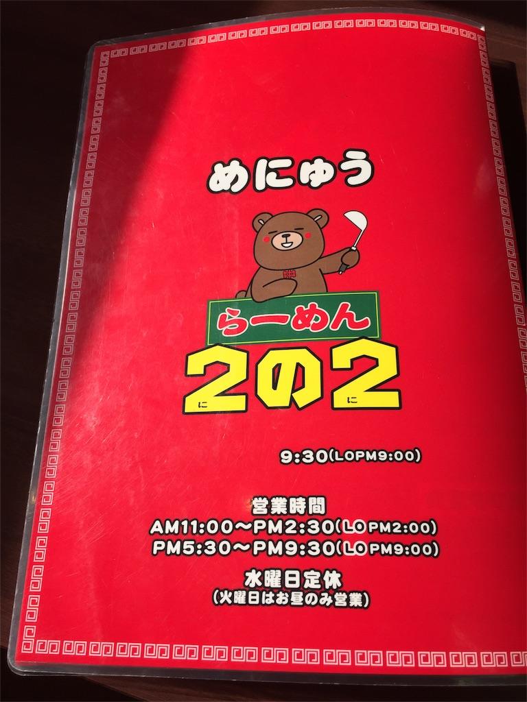 f:id:mangatengoku:20170119154824j:image