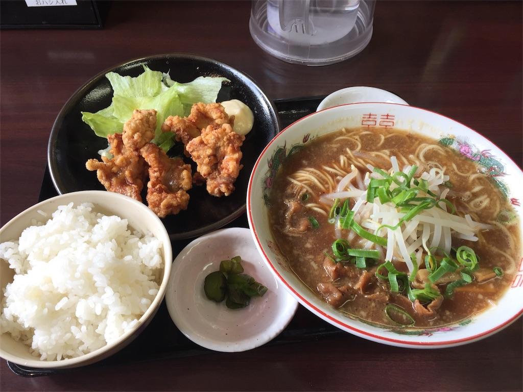 f:id:mangatengoku:20170119160414j:image
