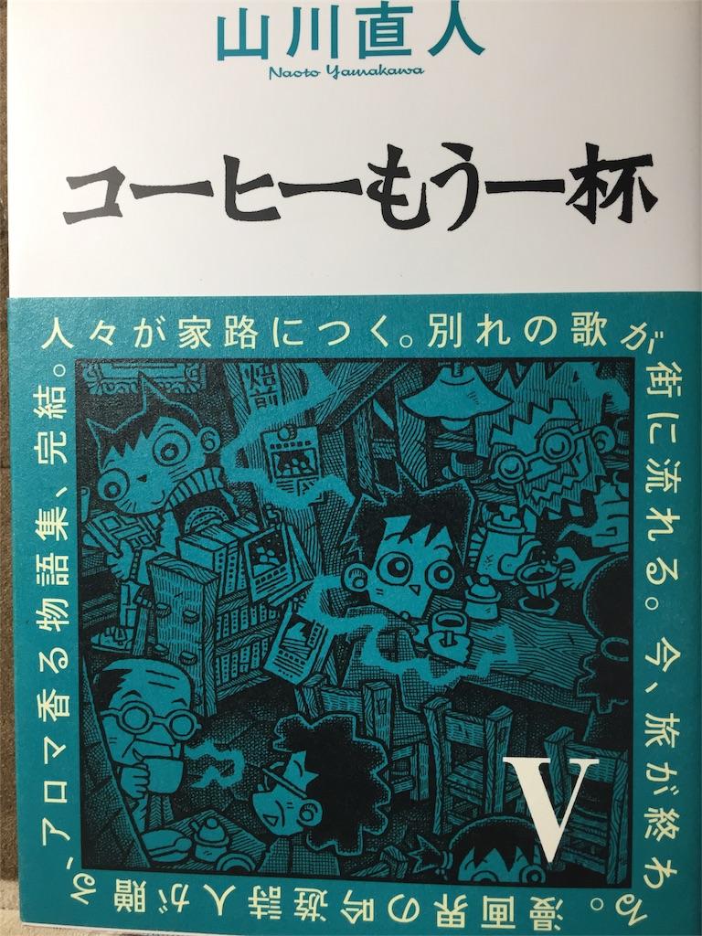 f:id:mangatengoku:20170120132254j:image