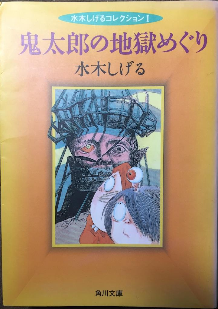 f:id:mangatengoku:20170124101546j:image