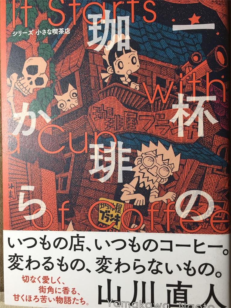 f:id:mangatengoku:20170124101930j:image