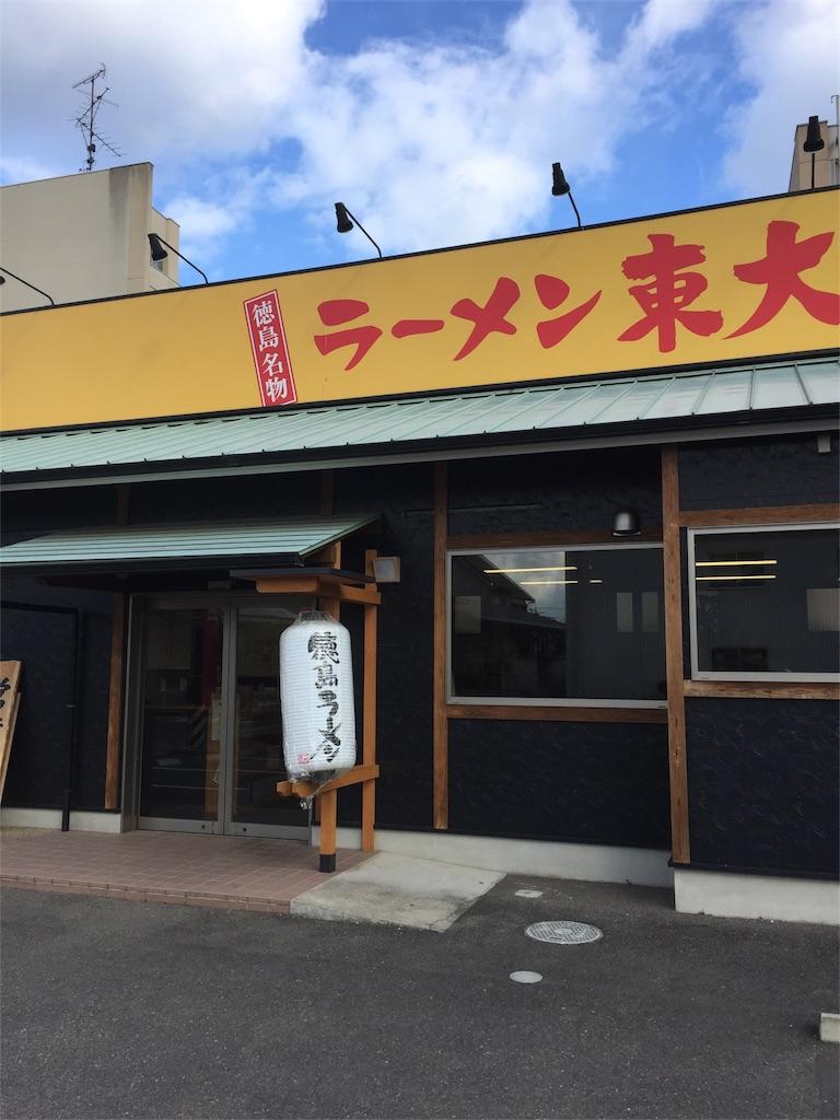 f:id:mangatengoku:20170125103648j:image