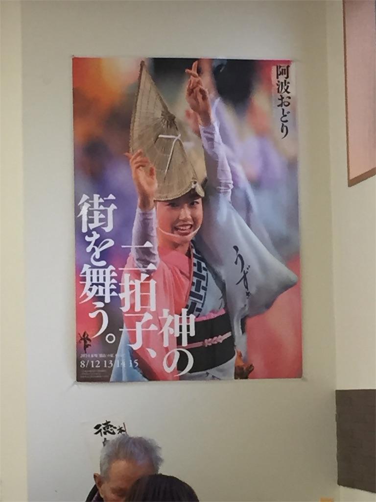 f:id:mangatengoku:20170125104536j:image