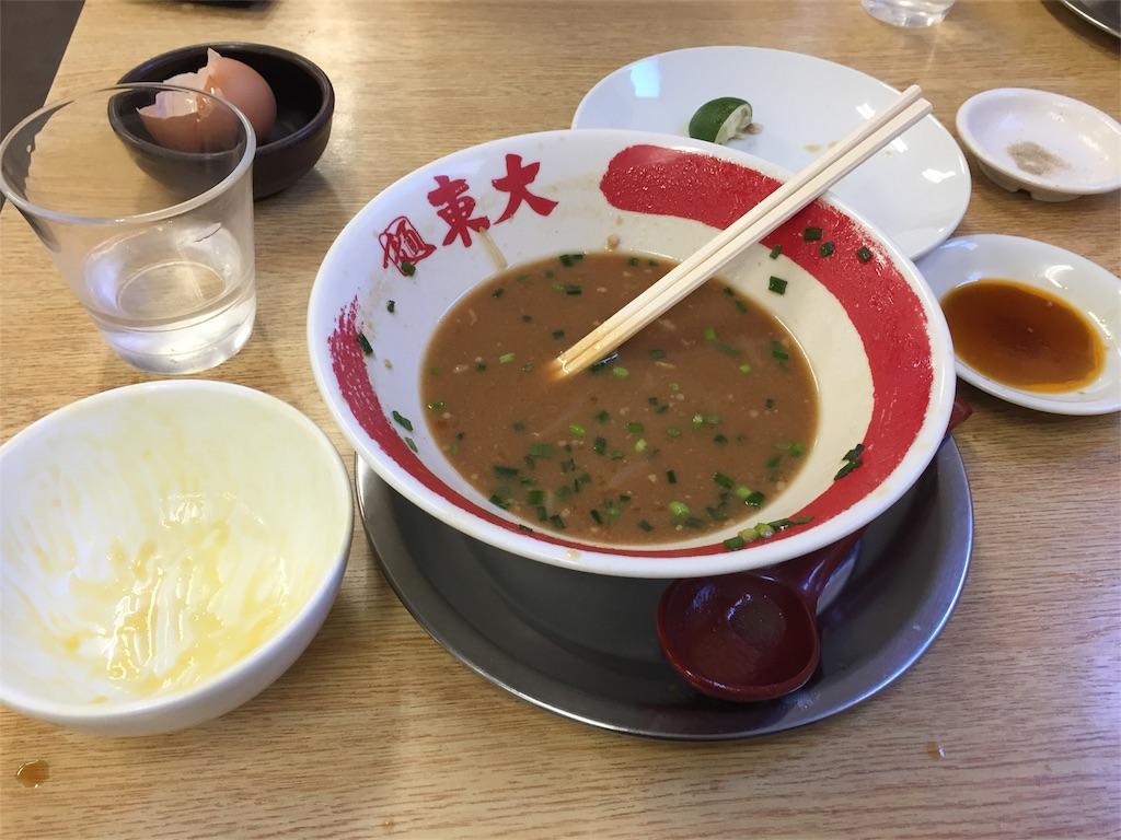 f:id:mangatengoku:20170125104831j:image