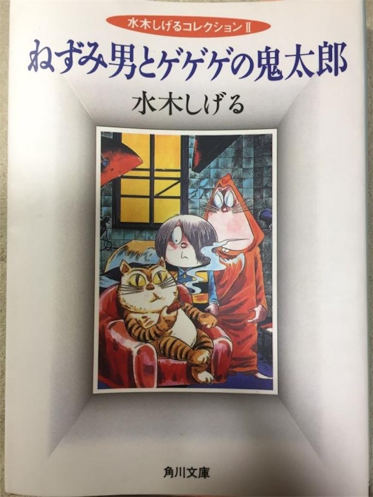 f:id:mangatengoku:20170126103552j:image