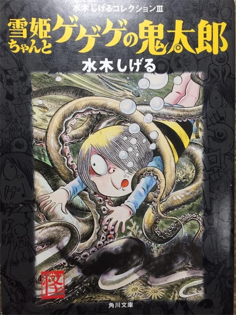 f:id:mangatengoku:20170126103724j:image