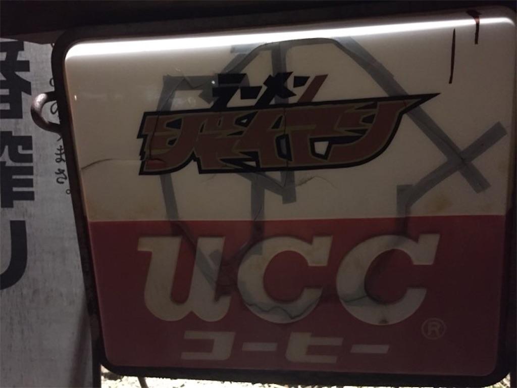 f:id:mangatengoku:20170128112050j:image